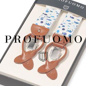 selezione premium metà prezzo prezzo più economico Commandez vos bretelles homme chez Bretelles-Shop.fr